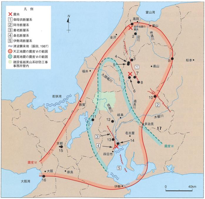 歴史的大規模土砂災害地点を歩く - いさぼうネット